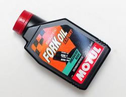 MOTUL Medium 10W 'EXPERT' Fork Oil